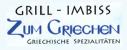 Logo: Zum Griechen