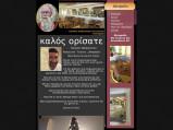 Vorschau: Restaurant - Taverna Akropolis
