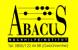 Logo: ABACUS Nachhilfe Hamburg