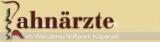 Logo: Gemeinschaftspraxis Dr. Lars Börner und Stefan Hagen und Kora Schiller