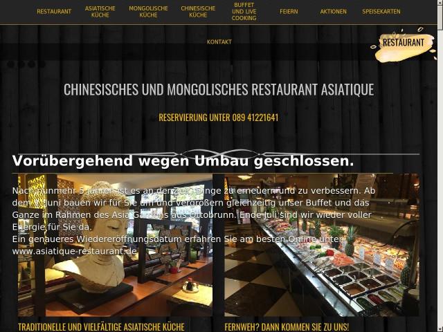 asiatique mongolisches restaurant aschheim asia garden mongolisches restaurant ottobrunn. Black Bedroom Furniture Sets. Home Design Ideas